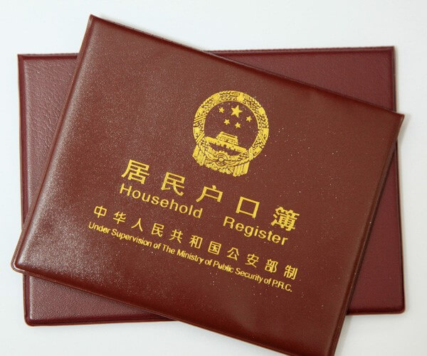 Chinese Hukou and how it is influential for your business- HROne